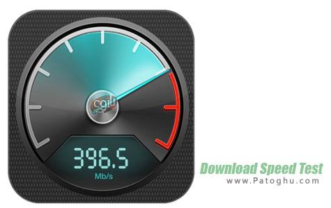 تست سرعت دانلود Download Speed Test 1.0.19 Final