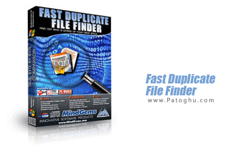 یافتن فایل های تکراری Fast Duplicate File Finder 4.0.0.1 Final