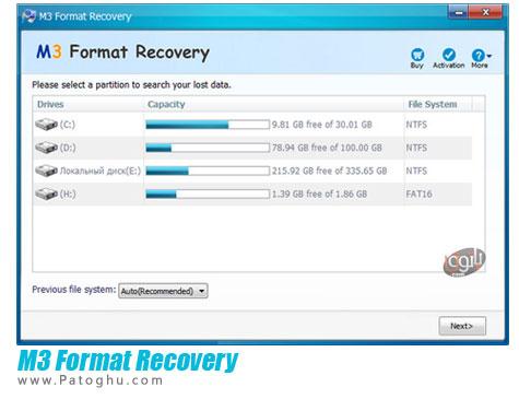 دانلود نرم افزار بازیابی اطلاعات M3 Format Recovery 3.6