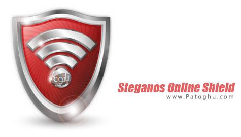 محافظت از سیستم در برابر تهدیدات اینترنتی و هکرها Steganos Online Shield 1.3.0.10622