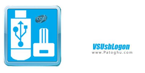دانلود نرم افزار ورود به ویندوز با فلش VSUsbLogon 1.7.3 Final