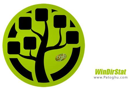 مرتب سازی هارد دیسک WinDirStat v1.1.2 Final