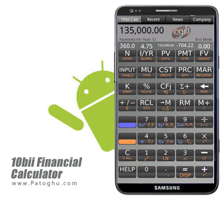 ماشین حساب پیشرفته برای اندروید 10bii Financial Calculator v3.0.13