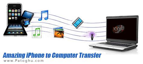 نرم افزار پشتیبان گیری از گوشی آیفون Amazing iPhone to Computer Transfer 3.2.18