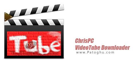 نرم افزار دانلود ویدیوهای آنلاین ChrisPC VideoTube Downloader 6.0 Final