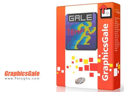 ویرایش و ساخت تصاویر انیمیشن GraphicsGale 2.03.22