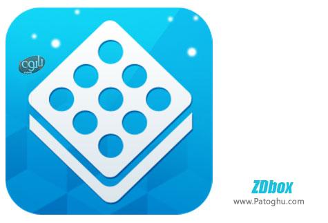 مجموعه ابزار بهینه سازی و افزایش سرعت گوشی اندروید ZDbox Pro