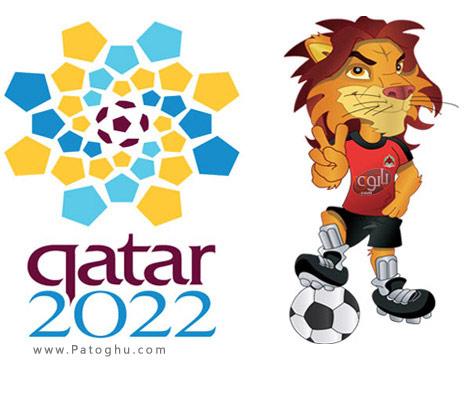 آهنگ رسمی مسابقات جام جهانی فوتبال 2022 قطر - WorldCup Specefic Music