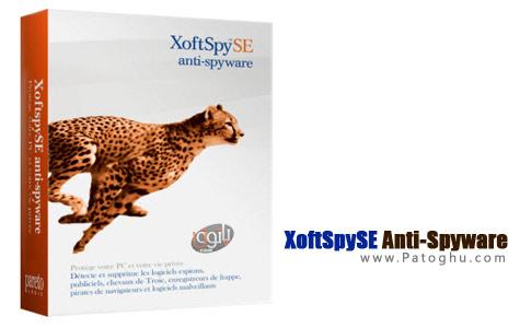 نرم افزار ضد جاسوسی قدرتمند XoftSpySE Anti-Spyware v7.0.1