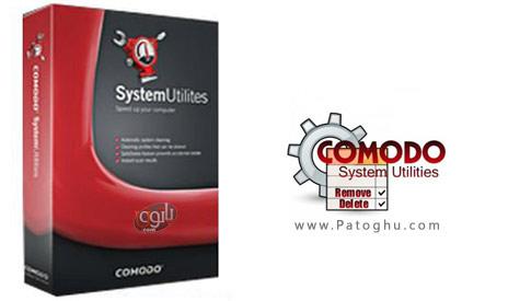 بهینه سازی ویندوز با نرم افزار COMODO System Utilities 4.0.226743.26