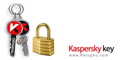 کلید ها و کی های جدید کاسپرسکی Kaspersky 2012 key