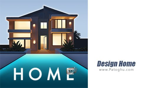 دانلود بازی Design Home برای اندروید