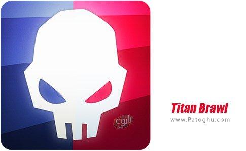 دانلود بازی Titan Brawl برای اندروید