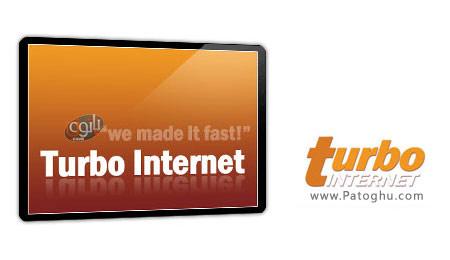 افزایش و بهینه سازی سرعت اینترنت توسط Turbo Internet 2.1.16