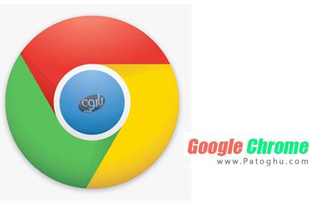 نسخه جدید مرورگر قدرتمند گوگل کروم Google Chrome 19.0.1084.46 Final