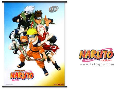 دانلود انیمیشن زیبا و پرطرفدار ناروتو Naruto
