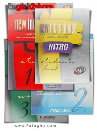 مجموعه فایل های صوتی کتاب آموزش زبان Interchange برای موبایل