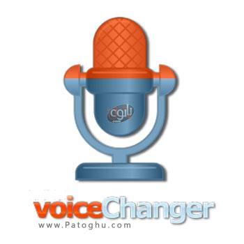 دانلود نرم افزار تغییر صدا در آندورید - Voice Changer v3.0