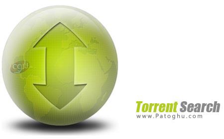 جستجوی سریع و آسان فایلهای تورنت با نسخه جدید نرم افزار Torrent Search 0.11.1