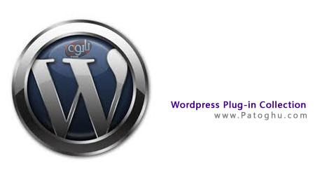 مجموعه 30 پلاگین محبوب و کاربردی برای وردپرس Wordpress Plug-in Collection