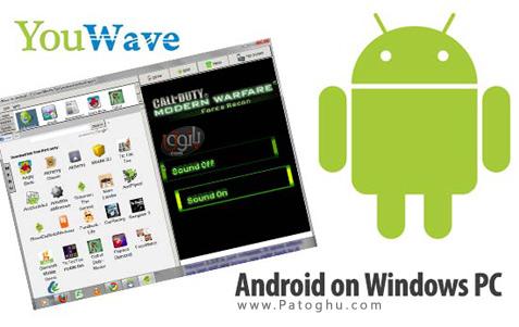 اجرای برنامه ها و بازی های آندروید در ویندوز با نرم افزار YouWave Android v2.0.0