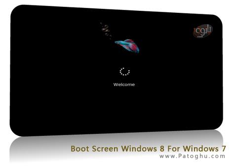 دانلود بوت اسکرین بسیار زیبای ویندوز 8 برای ویندوز سون
