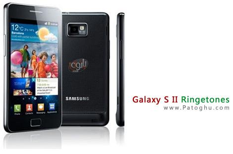 دانلود مجموعه رینگتون های اورجینال گوشی سامسونگ Galaxy S2
