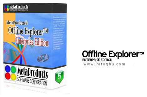 دانلود کامل تمام اطلاعات یک وب سایت با Offline Explorer Enterprise v6.0.3658