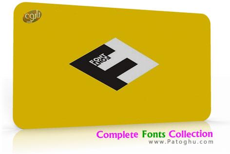 مجموعه ۴۰۰۰ فونت زیبای انگلیسی Complete Fonts Collection