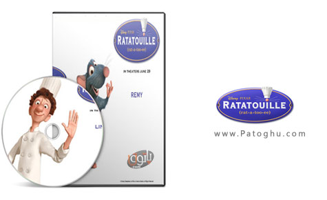 دانلود انیمیشن جذاب موش سرآشپز Ratatouille + زیرنویس فارسی