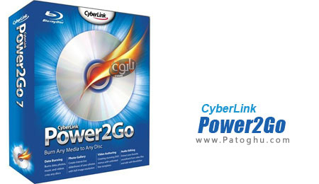 برنامه CyberLink Power2Go Platinum