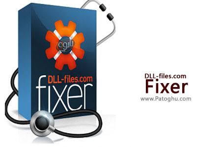 رفع ارور فایل های DLL با نرم افزار DLL-Files.com FIXER 2.0.72.1862