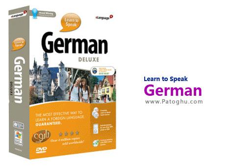 آموزش زبان آلمانی با نرم افزار Learn to Speak German Deluxe 9.5