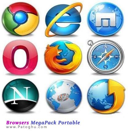 دانلود نسخه همراه تمامی مرورگرها Browsers MegaPack Portable
