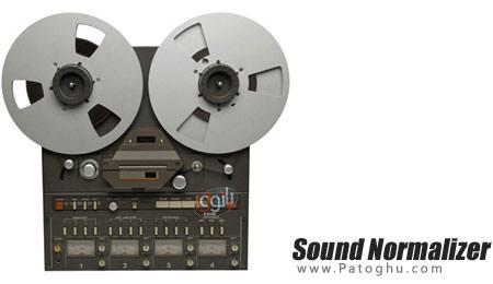 بالابردن کیفیت فایل آهنگ ها با Sound Normalizer 3.8