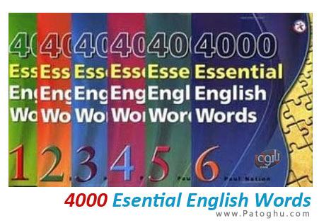 آموزش ۴۰۰۰ کلمه اساسی زبان انگلیسی به صورت صوتی - essential english words