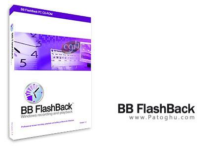 نرم افزار ساخت فیلم آموزشی با BB FlashBack Pro