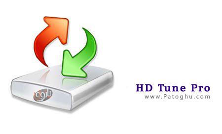 افزایش بازدهی و بهینه سازی سیستم توسط نرم افزار HD Tune Pro 5.00