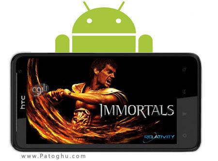 دانلود بازی اکشن و زیبای Immortals v1.2.5 آندروید