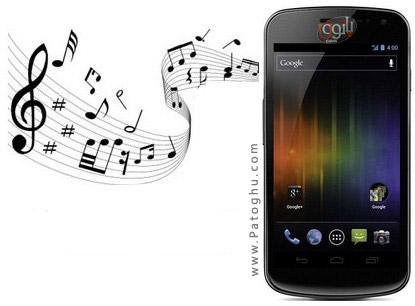 مجموعه رینگتون های اورجینال گوشی Samsung Galaxy Nexus