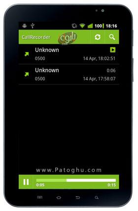 ضبط مکالمات تلفنی در آندروید با نرم افزار CallRecorder 1.0.37
