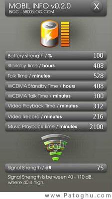نمایش کامل اطلاعات گوشی های سری 60 ورژن 5 با Mobile Info 0.2.0