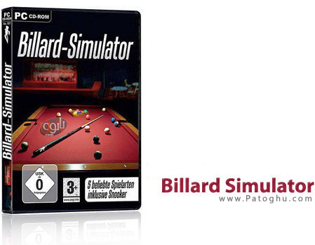 بازی شبیه سازی بیلیارد برای کامپیوتر Billard Simulator
