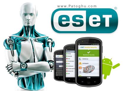 دانلود نسخه جدید آنتی ویروس نود 32 برای آندروید - ESET Mobile Security v1.0.189