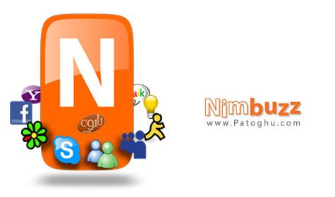 دانلود ورژن جدید مسنجر معروف Nimbuzz 1.93 With Chatroom برای آندروید