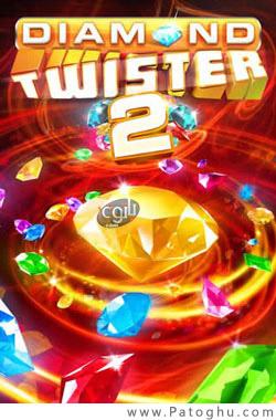 بازی بسیار زیبا و مهیج Diamond Twister 2 اندروید