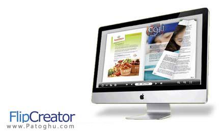 تبدیل آسان تصاویر و فایلهای PDF به مالتی مدیا با نرم افزار FlipCreator Enterprise 2.2.6.1