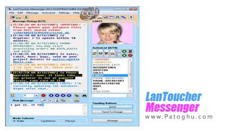 چت کردن کاربران در شبکه های کامپیوتری با LanToucher Messenger v1.55