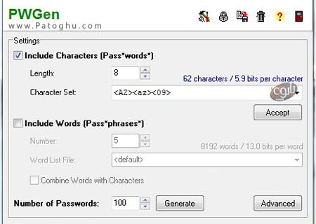 تولید پسوردهای عبور پیچیده و امن توسط PWGen 2.07