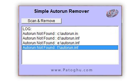 نرم افزار کم حجم حذف ویروس اتوران Simple Autorun Remover 1.0